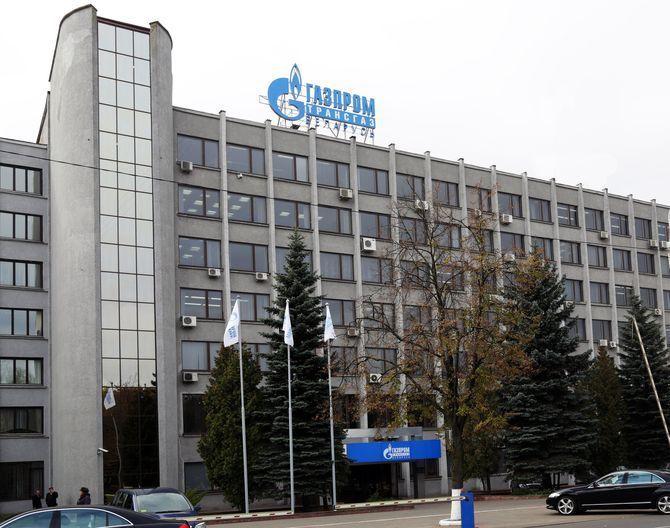 Офис Газпрома