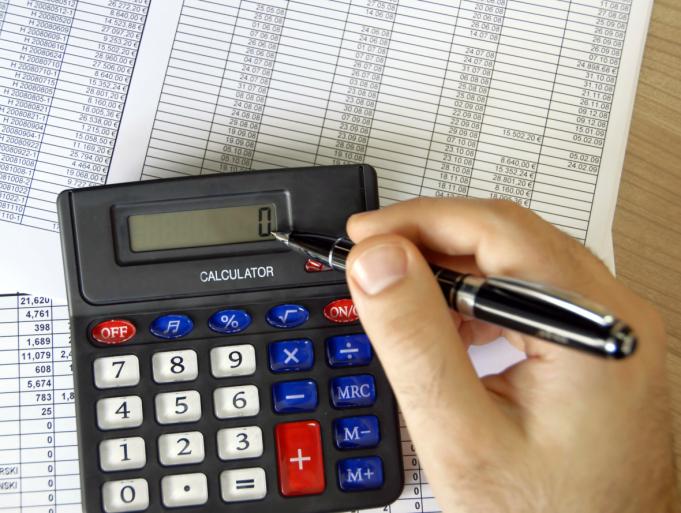 Методика расчета зарплаты