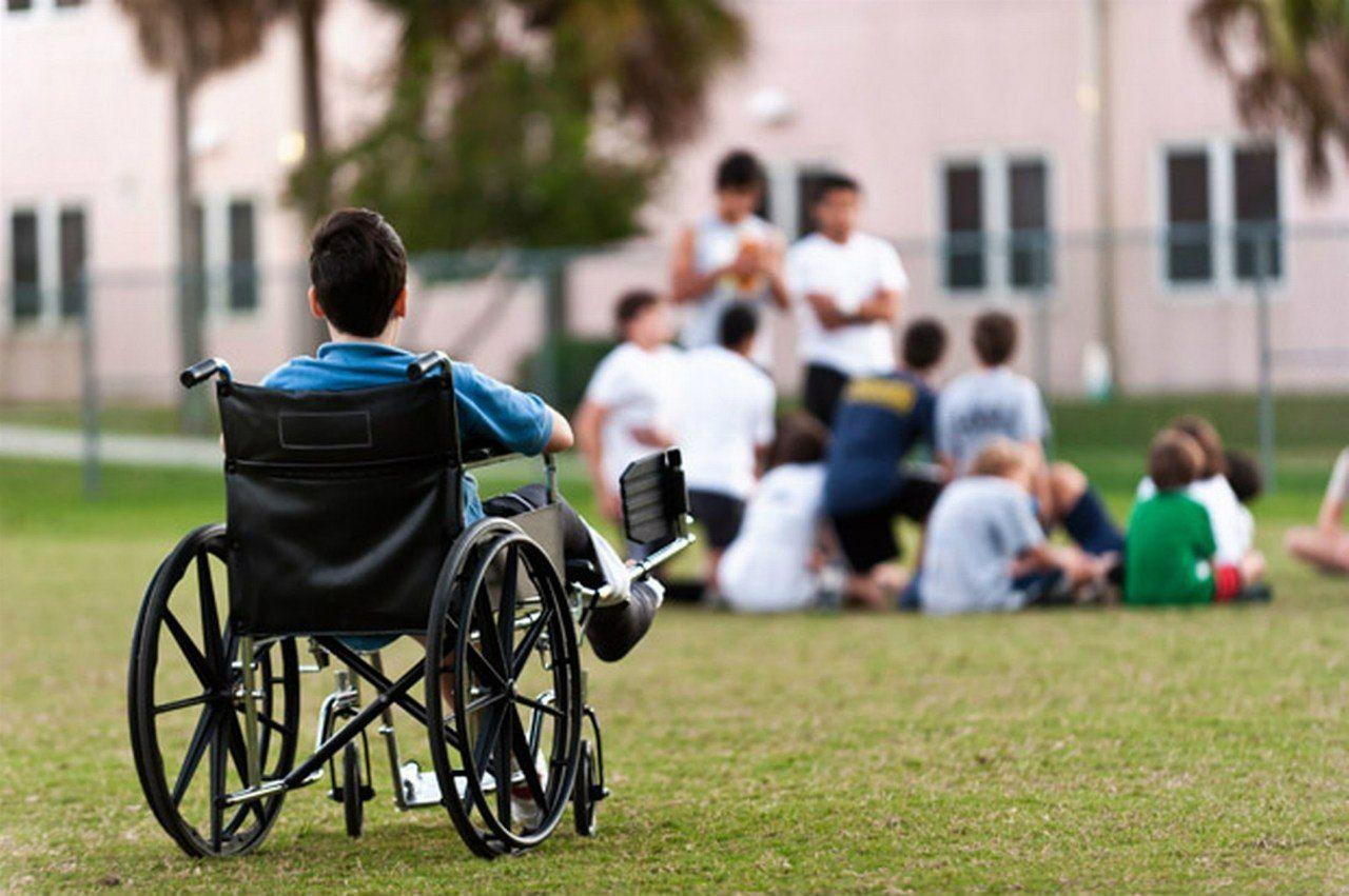 Пособие инвалидам
