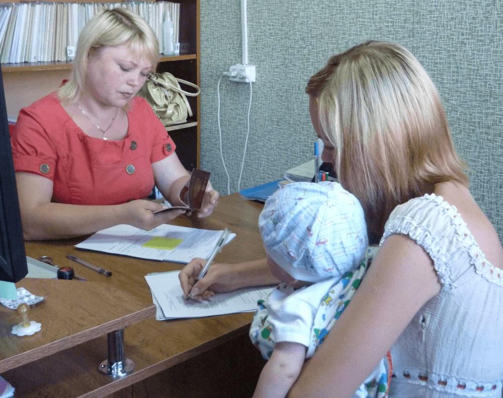 Оформление статуса матери-одиночки
