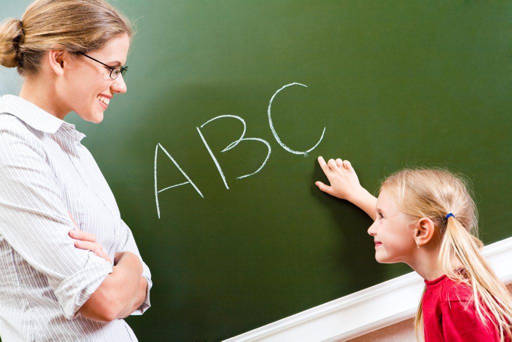 Учительница и ученица