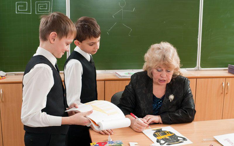 Педагог и учащиеся