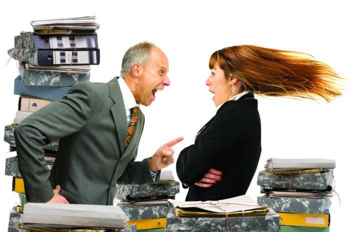 Ссоры с начальством