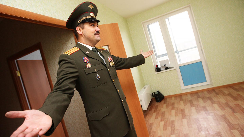 Офицер в новой квартире