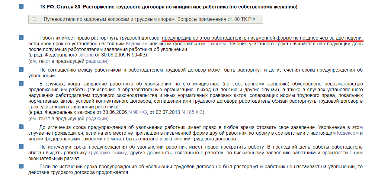 Москва Нагорный платный больничный лист