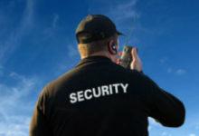 Работа охранника