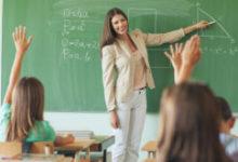 Работа учителя