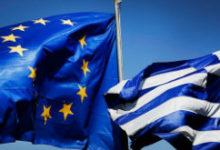 Греция и ЕС