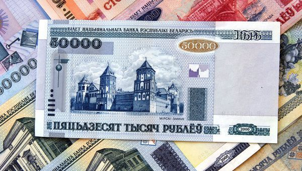 Валюта Белоруси