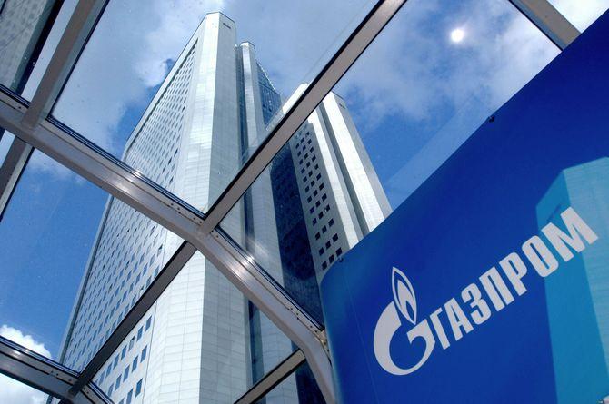 Компания Газпром