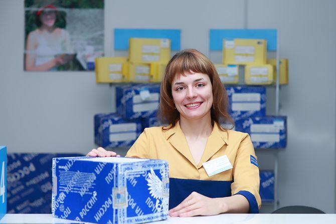 Работа в королеве оператор на почте