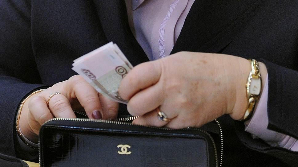 Зарплата депутатов госдумы
