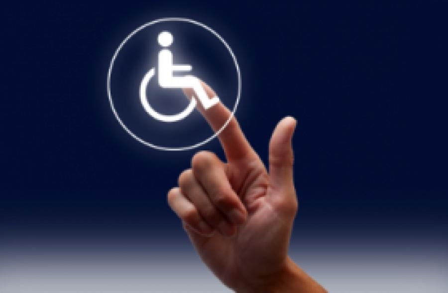 Социальные выплаты инвалидам