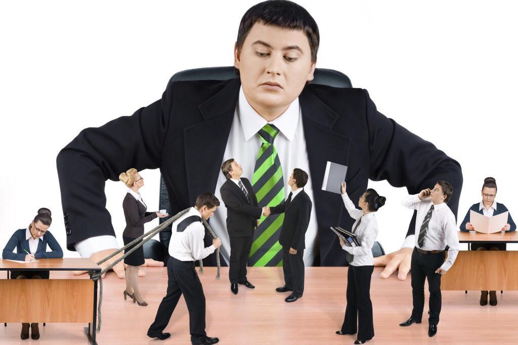 Что делать если начальник орет и унижает