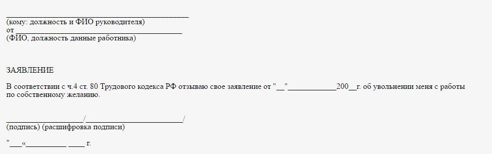 Образец текста