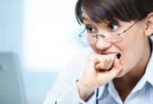 Страх перед начальством