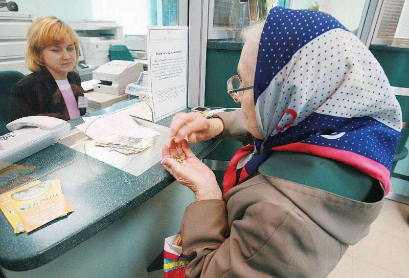 Сокращение пенсионеров при сокращении штатов: порядок и выплаты