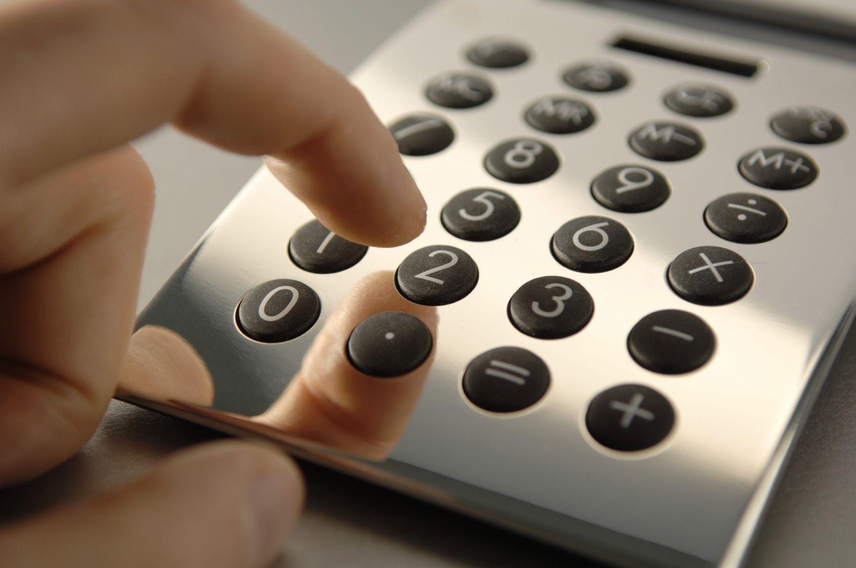 Зарплатный калькулятор