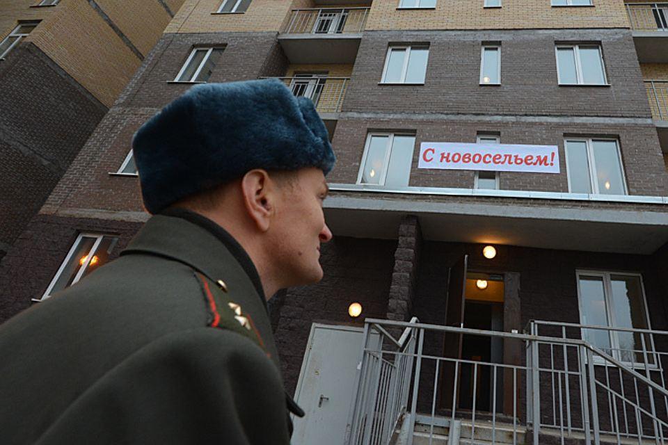 Обеспечение жильем военных пенсионеров мо рф все