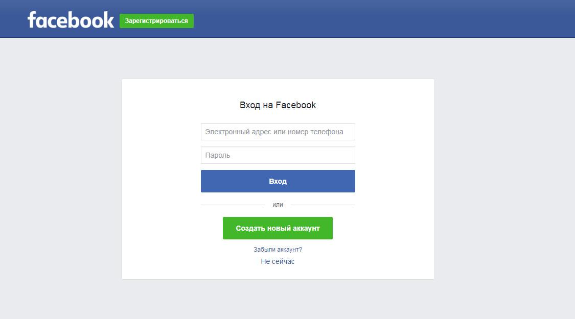 Регистрация в Олимп Трейд с помощью социальных сетей