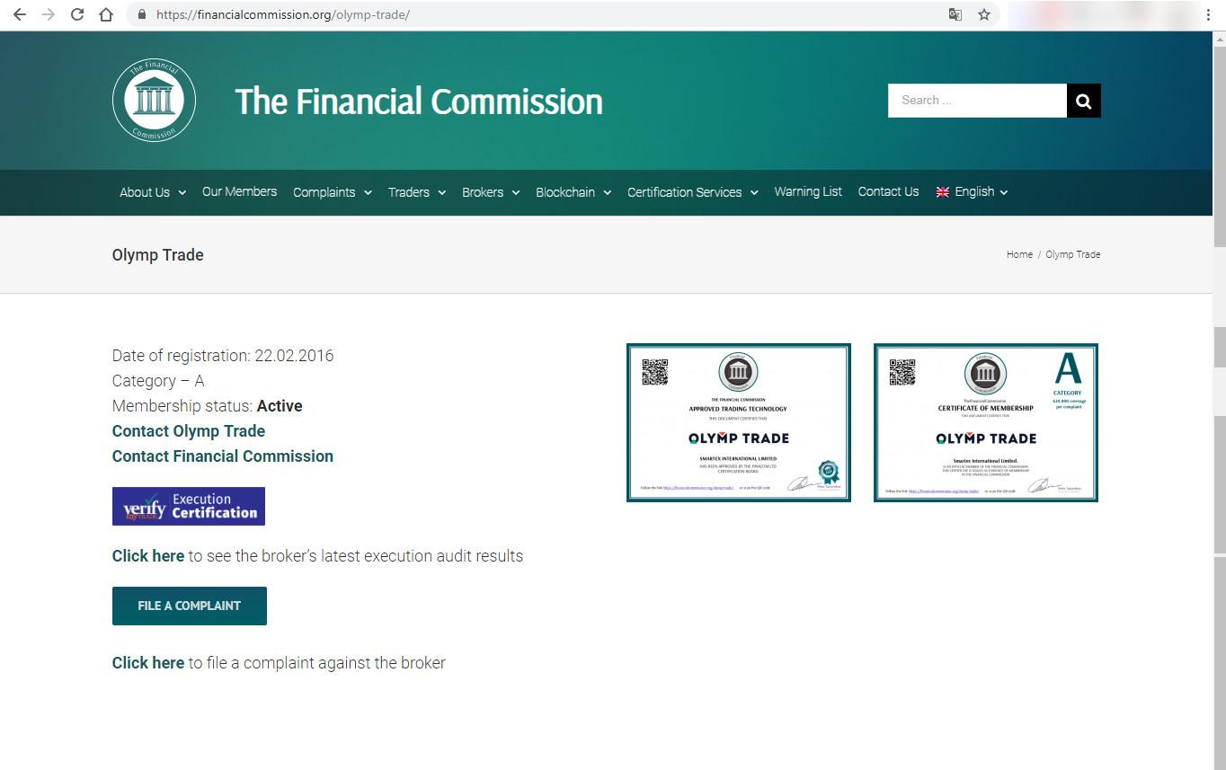 Активный статус в системе Finacom