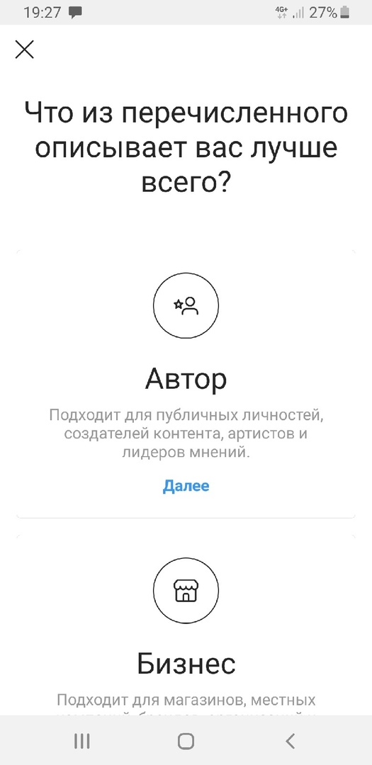 Кнопка «Автор»
