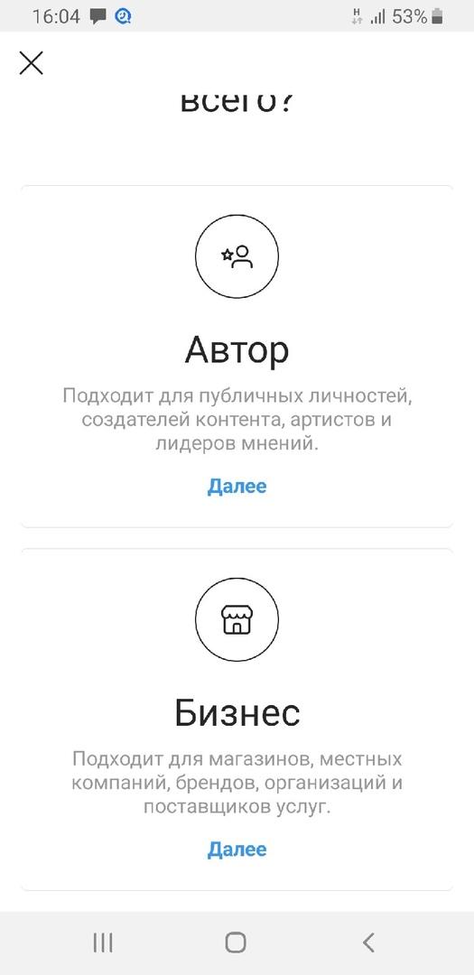 Кнопка «Бизнес»