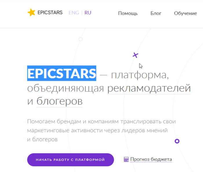 Epicstars
