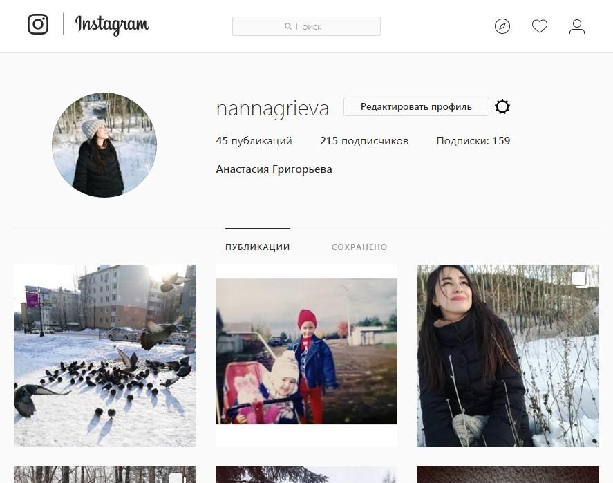 Открытие instagram-аккаунта