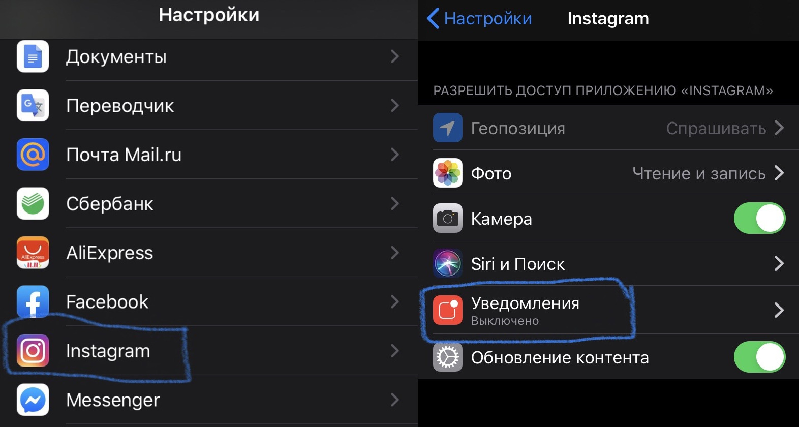 Настройка уведомлений на Андроид