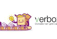 Verbox