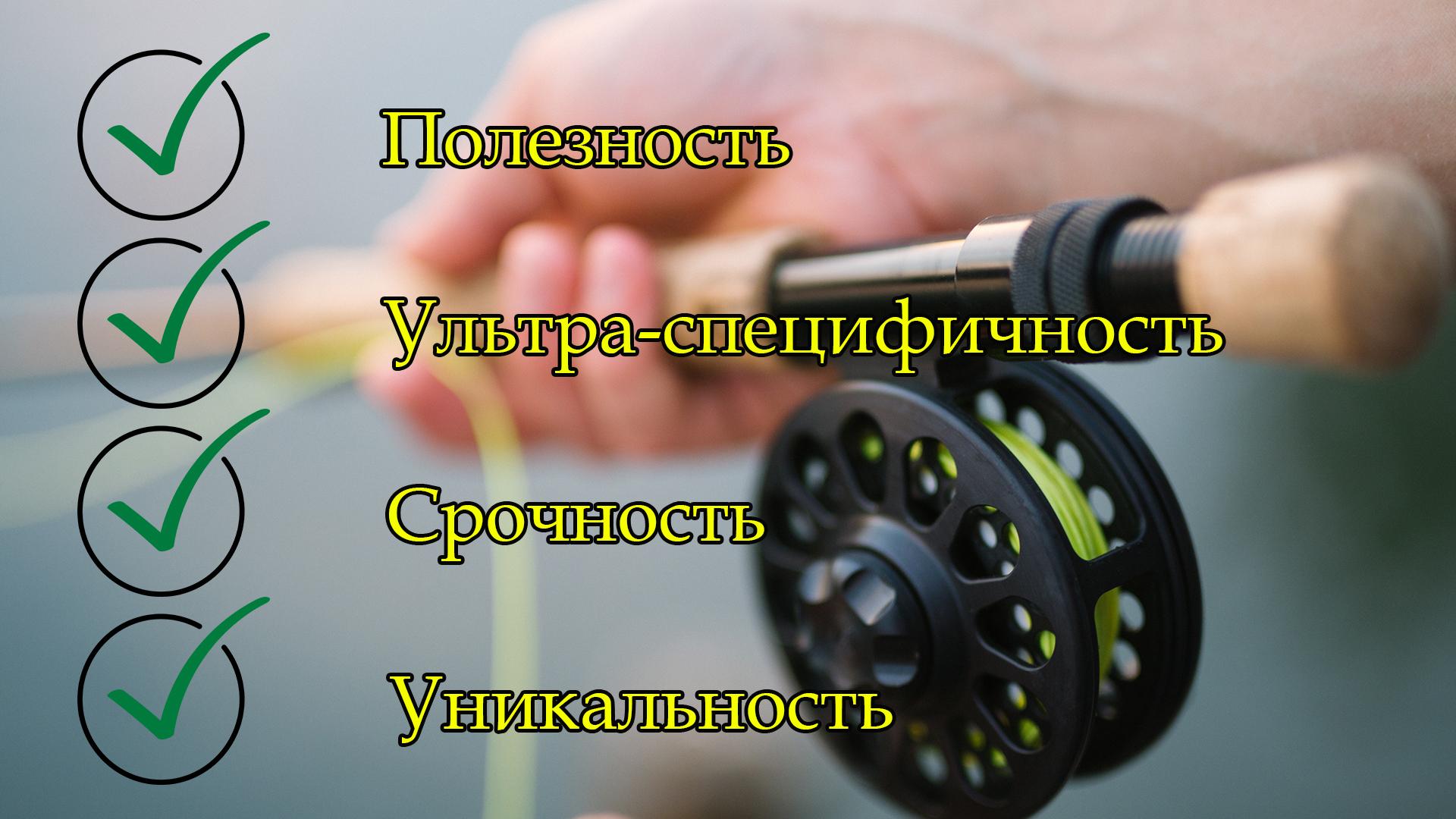 Метод 4U