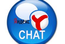 Чат Яндекс