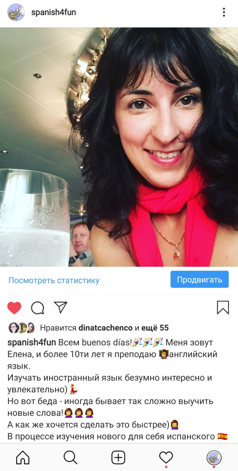 Елена Вайнер