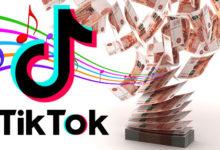 Как выводить деньги с ТикТока