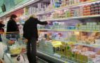 Прогноз инфляции