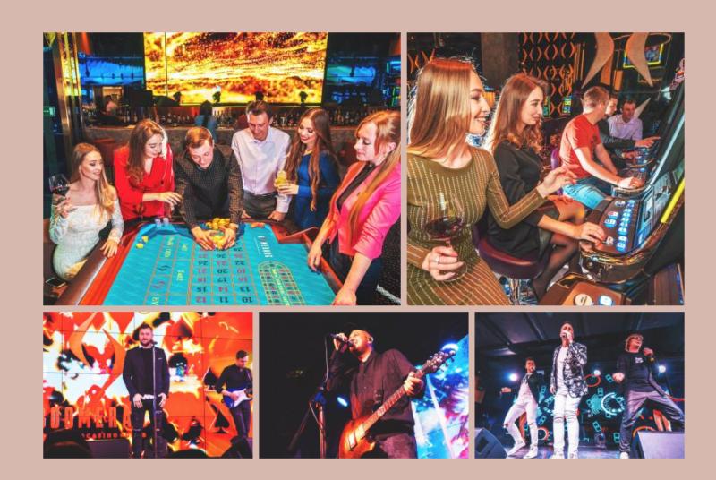 Клубный отдых в казино
