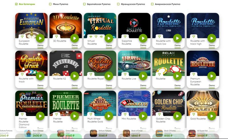 Рулетка в онлайн-казино