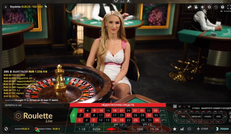 Рулетка в Live Casino