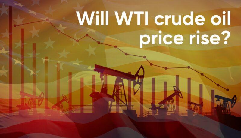 Вырастут ли цены на нефть?