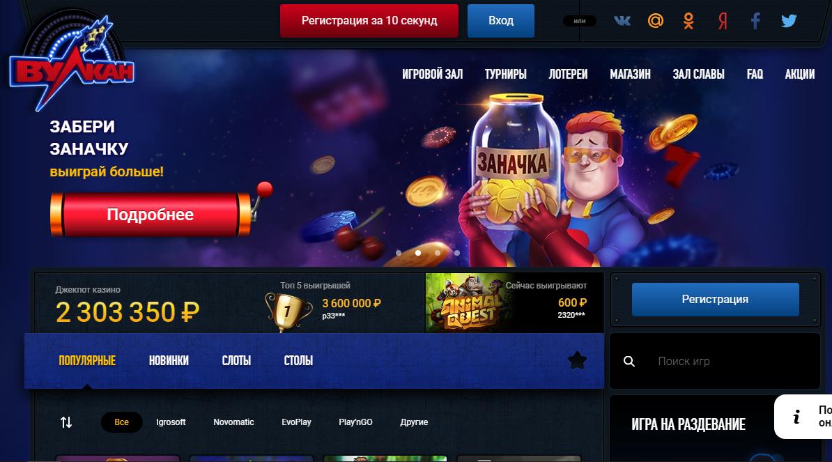 Лотору игровые автоматы отзывы игроков рейтинг слотов рф играть бесплатно игровые автоматы обезьяна